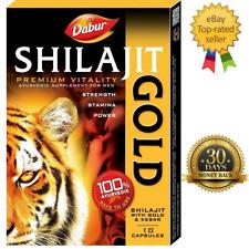 SHILAJIT GOLD CAPS (10 Caps) FOR STAMINA STRENGTH VIGOUR WELLNESS | DABUR