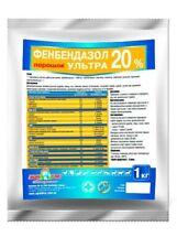 Fenbendazol Ultra Pet Dewormer  20% Broad Spectrum Professional Pack 1kg