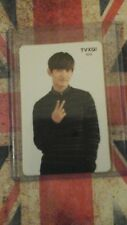 DBSK TVXQ changmin artium sum coex official photocard Kpop k-pop