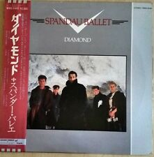 1982 SPANDAU BALLET - DIAMOND LP - JAPAN PRESS WITH OBI CHRYSALIS WWS-81481 EX
