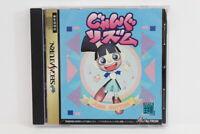 Jung Rhythm Sega Saturn SS Japan Import US Seller G6728
