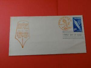 Stamps Ryukyu * SC 30 * FDI * Shigo Toma & Pen * 10/1/54 * 4th Newspaper Week