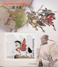 Mali 2017 MNH Chinese Literature Three Kingdoms Cao Cao 1v S/S Art Stamps