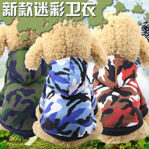 Dog Cat Coat Small Pet Camouflage Resistance to Dirty Hoodie Puppy Clothes Warm
