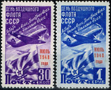Russia Aviation Soviet Airforce Parade in Moscow set 1948 MLH