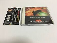 Radiant Silvergun Soundtrack+ First Print game music Sega Saturn arcade Japan