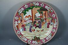beautiful chinese famille rose medallion porcelain plate