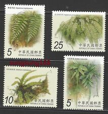 Taiwan 2012 Ferns Stamp