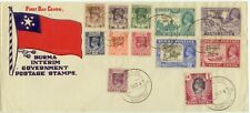 1947 Burma Interim Government Postage Stamps First Day Cover