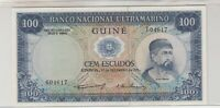 1971 PORTUGUESE GUINEA 100 Cem Escudos Note Vintage Foreign Currency UNC