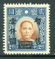 China 1942 Japan Occupation $2000/$2.00 Dah Tung Unwmk Scott 9N61 Mint T840