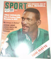 Sport Magazine Bill Russell & Zoilo Versalles March 1966 NO ML 072414R