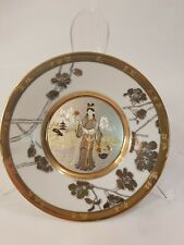 "Chokin Plate Eternal Wishes Good Fortune Hamilton Collection ""Beauty"" 6"""