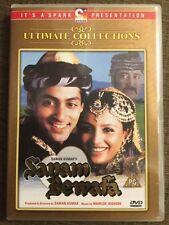 Sanam Bewafa - *Salman Khan *Chandni *Danny *Pran RARE Bollywood DVD
