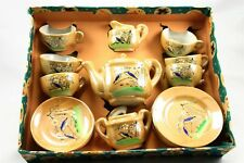 Antique Childs Toy Tea Set Circa 1950 Made in Japan in Box Teapot Serves 6