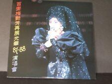 【 kckit 】Anita Mui Concert 1987 LP 百變梅艷芳再展光華 87-88 演唱會 初版 黑膠唱片 LP409