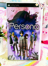 Shin Megami Tensei Persona PSP Spiel Portable Anime Japan | Zustand Sehr Gut