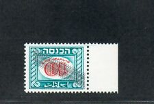 "Israel 1979 Lira Revenue REV.65 Inverted ""10"" Center MNH!!"