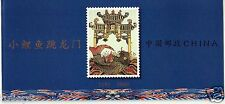 China  - CHINA 2000-15 (SB15) Carp Leap Dragon Gate (Booklet) MNH