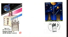 HALLEY'S COMET PLANETS OBSERVATORY SPACE ASTRONOMY 1986 SOUTH KOREA FDC
