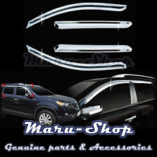 Chrome Door Window Vent Visor Deflector for 11~15 Kia Sorento