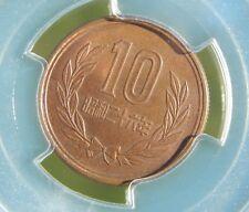 RARE Japan 10 Yen 1951 (Showa 26) THE KEY DATE PCGS MS-64 SCARCE Coin!