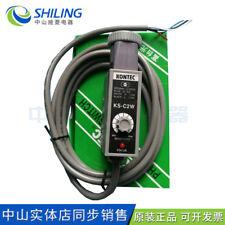 Original Kontec Optoelectronic Eye Ks C2w Green Light And Photoelectric Tracker