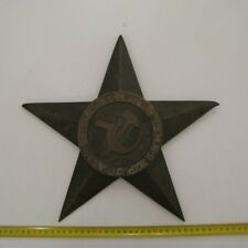 Commemorative star made for the Red Army