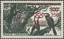 Timbre Oiseaux Sports JO Tchad PA1 ** lot 16203