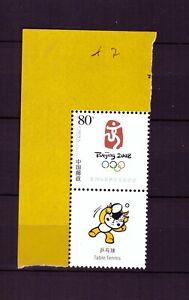"""China Mi-Nr. 3768 - 2x aus Sonderbogen """"Emblem der Olymp. Spiele, Peking (2008)"""""""
