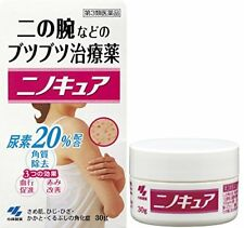 2pc Nino-Cure for Medical Cream for Keratosis Pilaris, lichen pilaris from Japan
