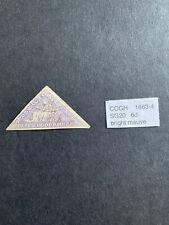COGH 1864 Sg 20 Bright Mauve, FU Stamp