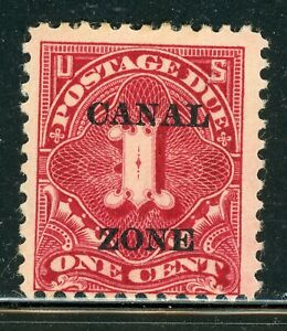 """CANAL ZONE MH Postage Due Selections: Scott #J12 1c Carmine Rose FLAT """"A"""" CV$110"""