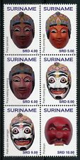 Suriname 2017 MNH Masks Maskers 6v Block Cultures Ethnicities Traditions Stamps