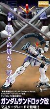 MG 1/100 Gundam Sandrock Kai EW Plastic Model Kit BANDAI Premium