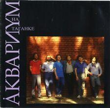 Akvarium – Akvarium Na Taganke (CD)