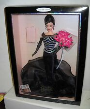#2088 RARE Mattel 40th Anniversary Brunette Barbie Fashion Doll