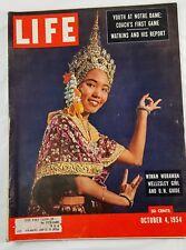 Life Magazine October 4 1954 GE Winston V-8 advertisements