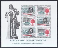 Monaco 1994 postfrisch MiNr. Block 63  Europa CEPT Entdeckungen und Erfindungen