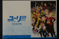 JAPAN TV Animation Yuri on Ice Settei Shiryoushuu (Art Book)