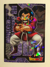 Dragon Ball Z Skill Card Collection M20