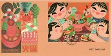 SINGAPORE 2020 CHINESE NEW YEAR REUNION STEAMBOAT FIRST DAY COVER 'E' DATE STAMP