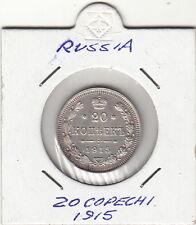 RUSSIA 1915 20 COPECHI KOPEKS ARGENTO CROWN ARGENT  NICHOLAS II EAGLE IMPERIAL