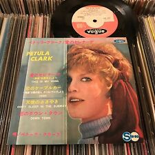 "PETULA CLARK THIS IS MY SONG JAPAN 7""ep"