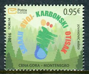 247 MONTENEGRO 2016 - Earth Day - Carbon Print - MNH Set