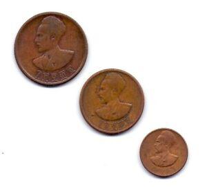 1930-36 Ethiopia Diff Copper Cents  3 Coin  Haile Selassie