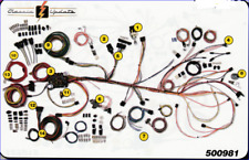 1964 - 1967 Chevy Chevelle  Classic Wiring Harness AAW  New USA Quality