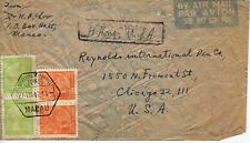 1947 MACAO TO USA COVER VERY NICE AIRMAIL