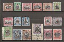 NORTH BORNEO 1918 SG 235/52  USED Cat £1100