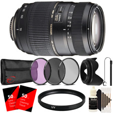 Tamron AF 70-300mm f/4-5.6 Di LD Lens with Accessories for Canon DSLR Cameras